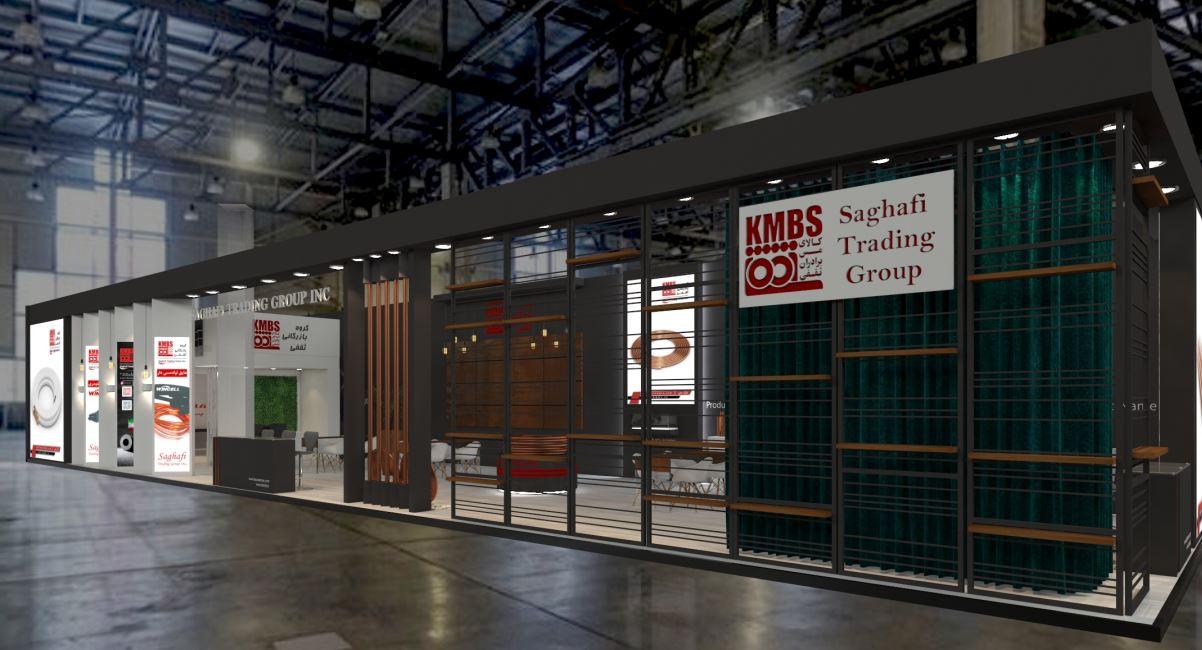 نمایشگاه بینالمللی تاسیسات، سیستمهای سرمایشی و گرمایشی